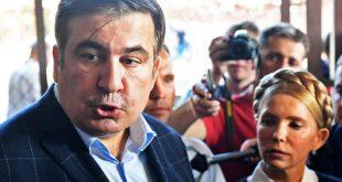 Courez à l'aide de Saakachvili (dit Misha), devenu SDF!