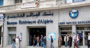 Algeriepartpublie des documents sur les détourenements colossaux sur le compte:«de fonds du service universel des télécommunications»