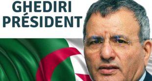 Texte intégral de la déclaration de candidature du général-major Ali Ghediri à la présidentielle algérienne d'avril 2019