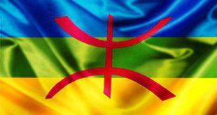 Tamazight (langue berbère), officiellement intégrée à l'Union africaine